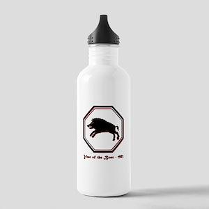 Year of the Boar - 1983 Water Bottle