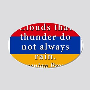 Clouds That Thunder 20x12 Oval Wall Decal