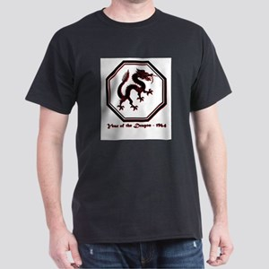 Year of the Dragon - 1964 T-Shirt
