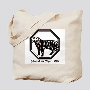 Year of the Tiger - 1986 Tote Bag