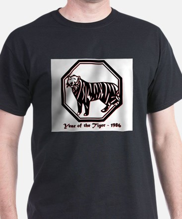 Year of the Tiger - 1986 T-Shirt