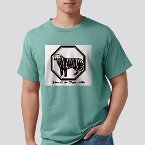Year of the Tiger - 1986 Mens Comfort Colors Shirt