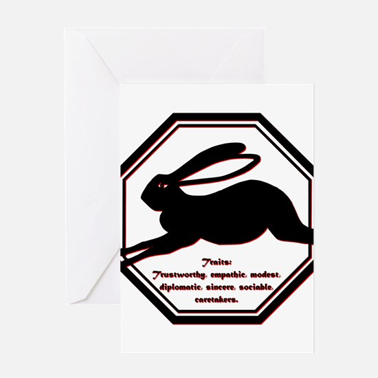 Year of the Rabbit - Traits Greeting Card