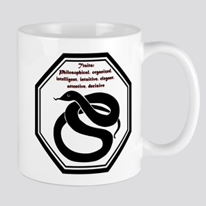 Year of the Snake - Traits 11 oz Ceramic Mug