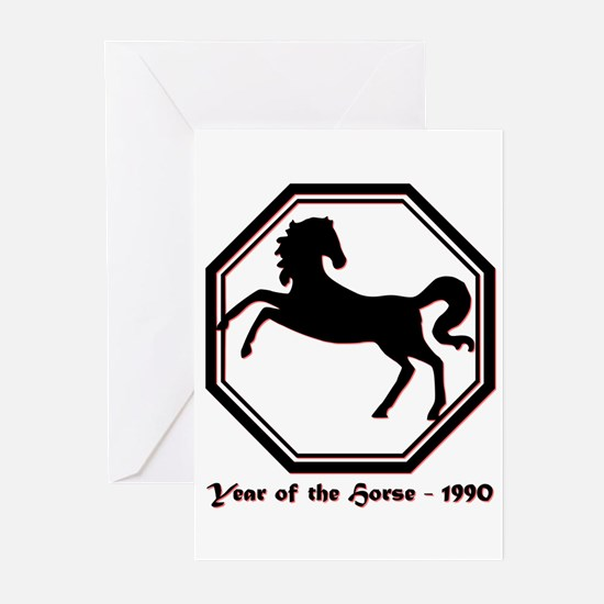 Year of the Horse - 1990 Greeting Cards (Pk of 10)
