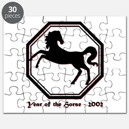 Year of the Horse - 2002 Puzzle