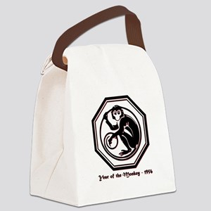 Year of the Monkey - 1956 Canvas Lunch Bag