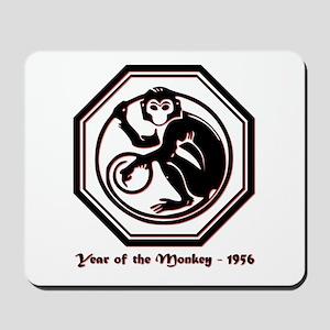 Year of the Monkey - 1956 Mousepad