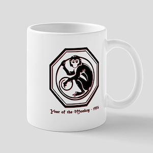 Year of the Monkey - 1956 11 oz Ceramic Mug
