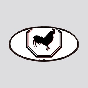 Year of the Rooster - 1957 Patch