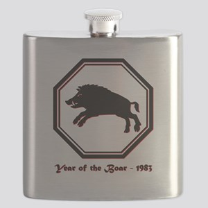 Year of the Boar - 1983 Flask