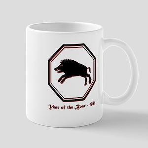 Year of the Boar - 1983 11 oz Ceramic Mug