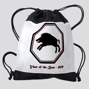 Year of the Boar - 2019 Drawstring Bag
