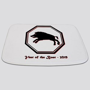 Year of the Boar - 2019 Bathmat