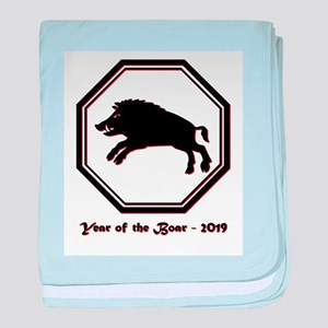 Year of the Boar - 2019 baby blanket