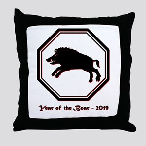 Year of the Boar - 2019 Throw Pillow