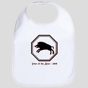 Year of the Boar - 2019 Cotton Baby Bib