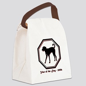 Year of the Dog - 2006 Canvas Lunch Bag