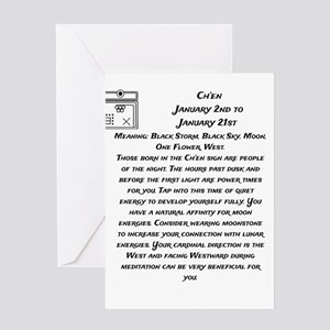 Ch'en Traits Greeting Card