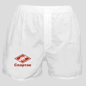 Spartak Boxer Shorts