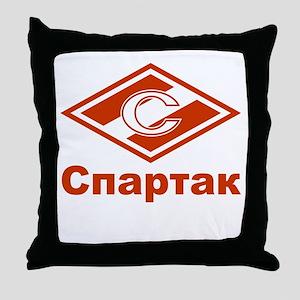 Spartak Throw Pillow