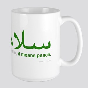 Relax It Means Peace | Large Mug