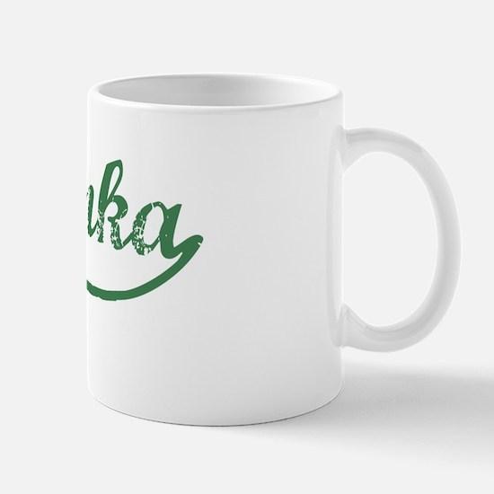 Vintage Sri Lanka (Green) Mug