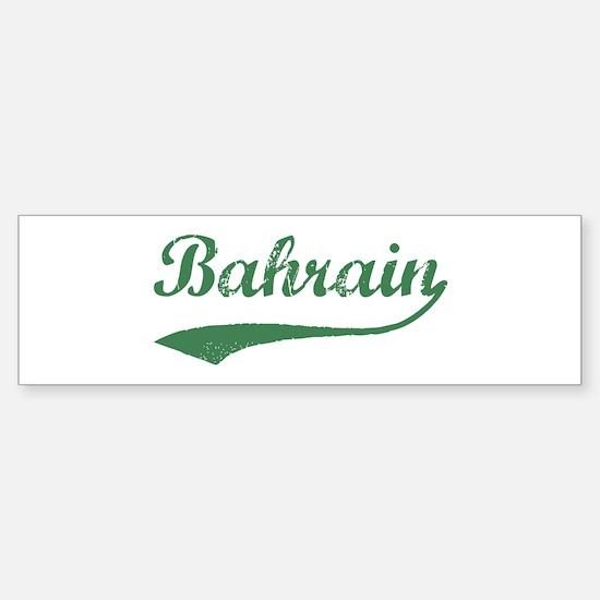 Vintage Bahrain (Green) Bumper Bumper Bumper Sticker