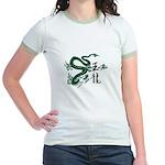 Jade Dragon Jr. Ringer T-Shirt