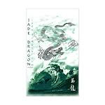 Jade Dragon Rectangle Sticker