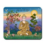 Buddha 1 - Inner Peace Mousepad