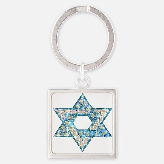 Gems and Sparkles Hanukkah Square Keychain