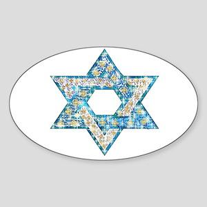 Gems and Sparkles Hanukkah Sticker (Oval)