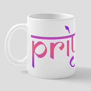 Priya Mug
