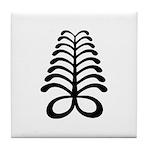 AYA Adinkra Symbol Tile Coaster
