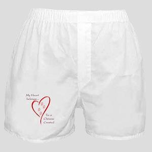 Crested Heart Belongs Boxer Shorts