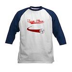 Official Team Ethan Baseball Jersey - Child