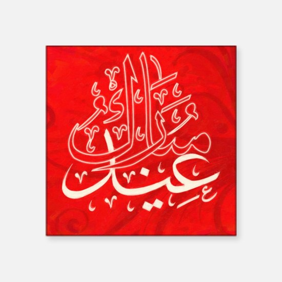 "eid mubarak Square Sticker 3"" x 3"""