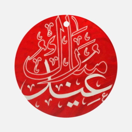 eid mubarak Round Ornament