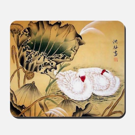 Oriental Swan Motif Mousepad
