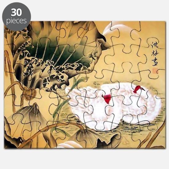 Oriental Swan Motif Puzzle