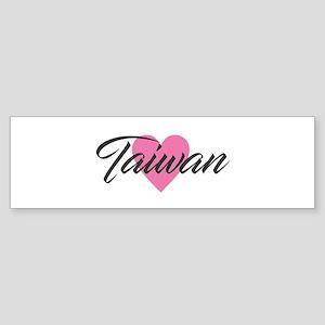 I Heart Taiwan Bumper Sticker