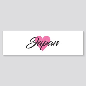 I Heart Japan Bumper Sticker