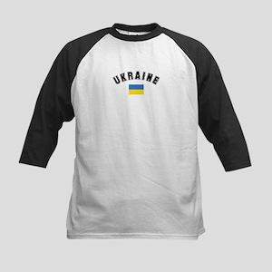 Ukrainian Flag Kids Baseball Jersey