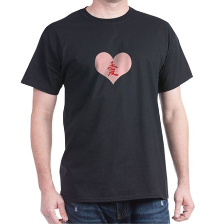 Love Heart Dark T-Shirt