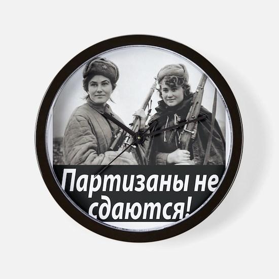 Partizans Never Give Up! Wall Clock