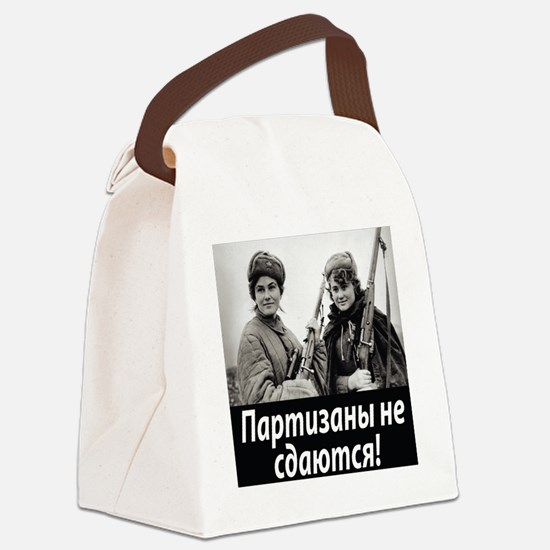 Partizans Never Give Up! Canvas Lunch Bag