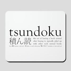 Tsundoku Mousepad