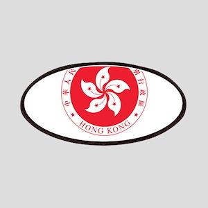 Hong Kong SAR Regional Emblem Patches