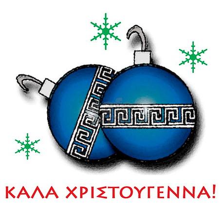 favorite - Merry Christmas In Greek